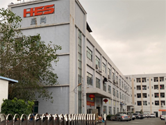 Dongguan HUANGSHANG Industries Co., Ltd.